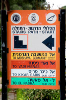 Sign to Stairs in Haifa_1841