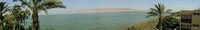 Panoramic view from our hotel at the Kinneret