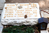 Headstone at Mount Herzl_1101